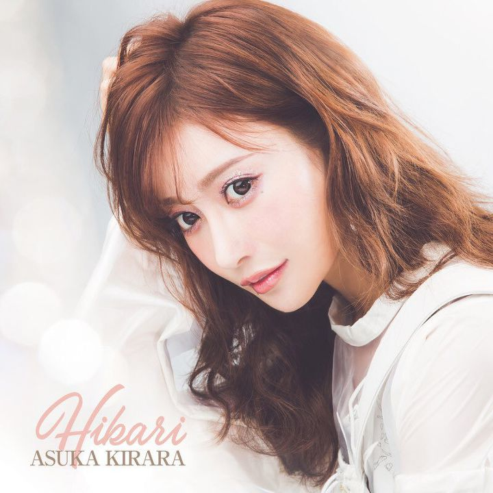 Kirara-AsuKa-이쁨