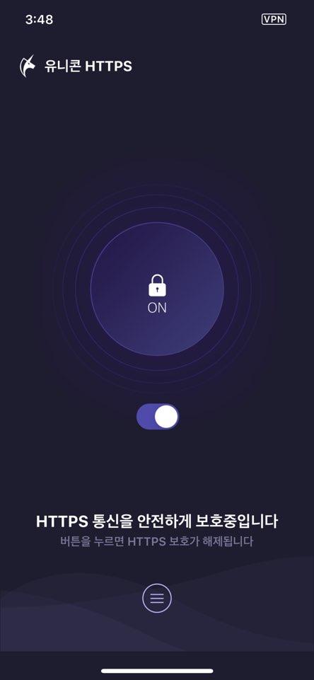 PORNHUB-폰허브-iOS-활성